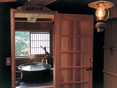 陶器風呂(全景)